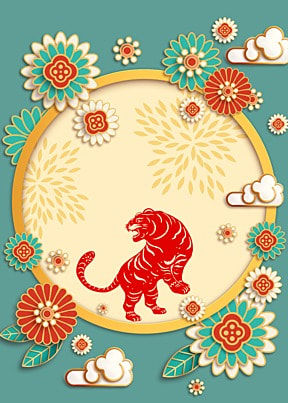 tiger year paper cut color flowers red tiger new year background