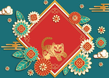 tiger year paper cut color flowers tiger background