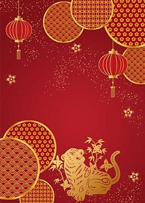 tiger year paper cut golden hollow lantern new year background