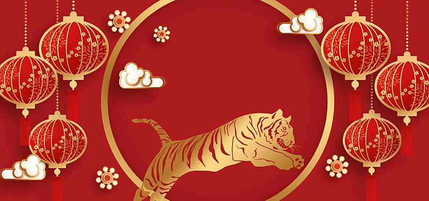 tiger year paper cut golden tiger pattern new year background