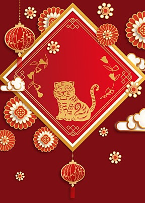 tiger year paper cut golden tiger window grille background