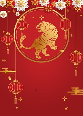tiger year paper cut golden tiger yellow and white petals new year background