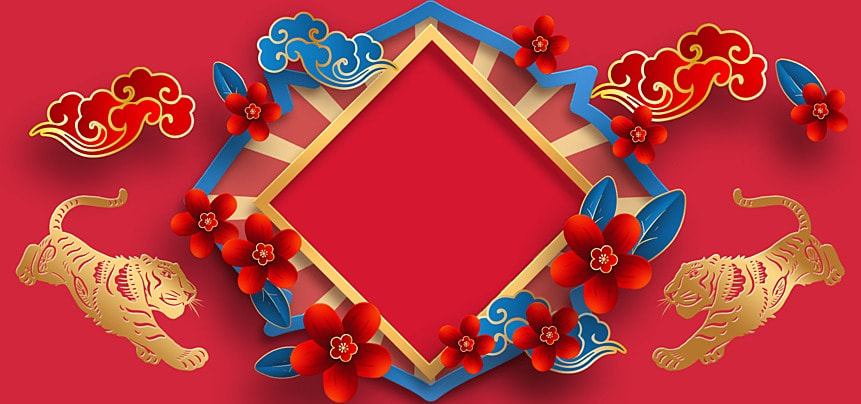 tiger year paper cut red auspicious clouds tiger background