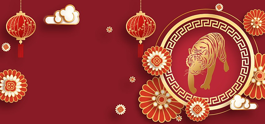 tiger year paper cut red lantern auspicious clouds tiger new year background