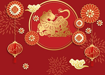 tiger year paper cut red lantern golden tiger new year background