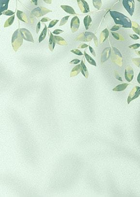 flower shadow gradient leaf watercolor background
