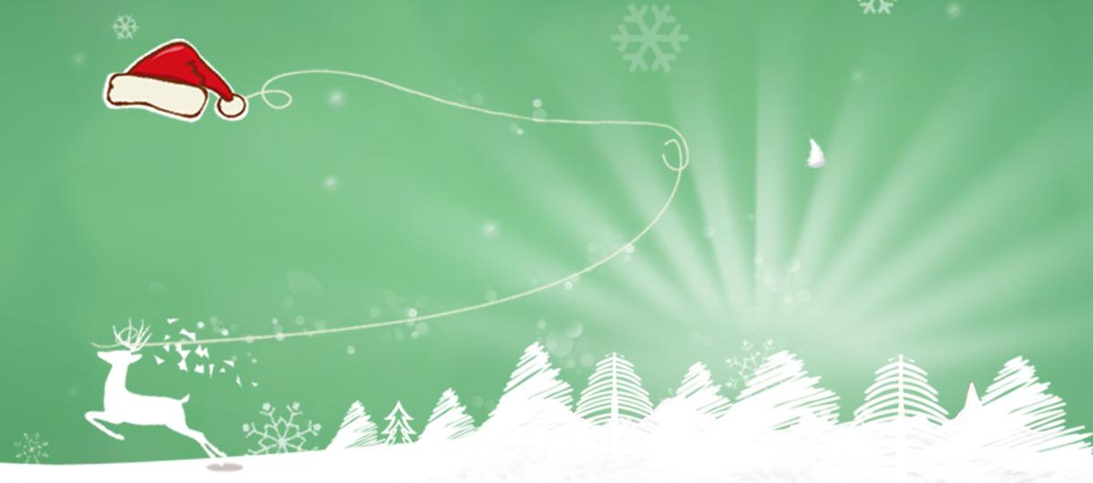 Design Light Art Motion Background, Winter, Bright