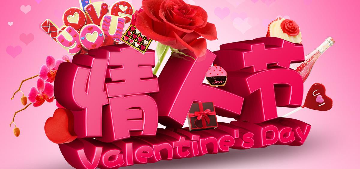 Gift Card Valentine Birthday Background Anniversary Present