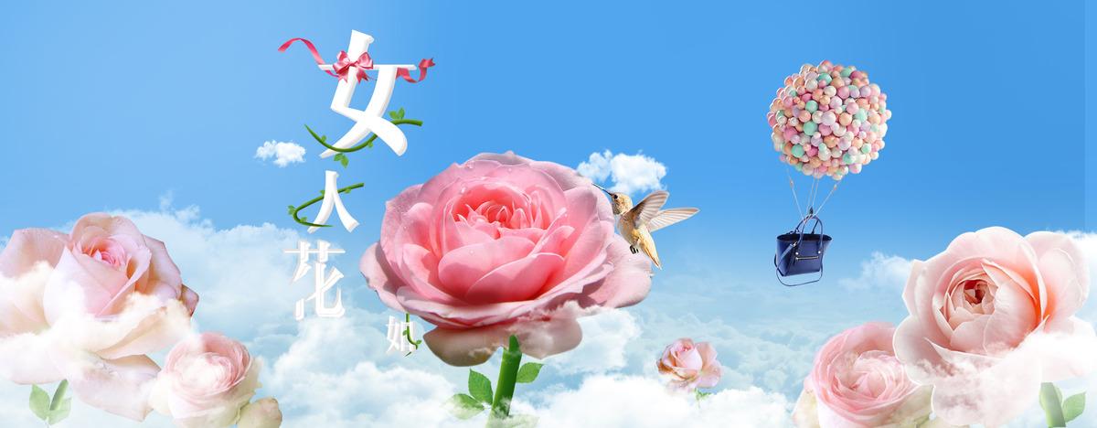 La La La déesse des sacs de chaussures romantique de fleurs Taobao de fond 531313