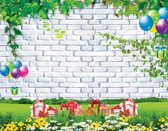 Les fleurs de jardin tulipe labyrinthe Fleur Mur Plante Image de ...