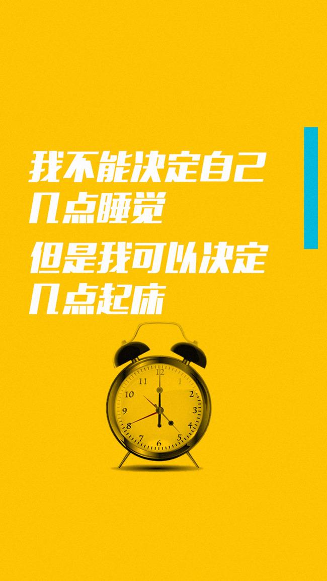 67b0d75e075 Relógio analógico relógio relógio temporizador de fundo Tempo Watch ...