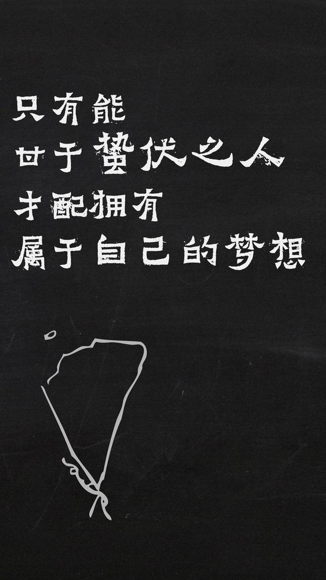 blackboard chalk black chalkboard background education texture