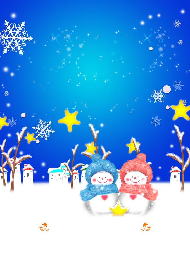 無料ダウンロードのためのクリスマス冬冬の雪だるまイラスト背景