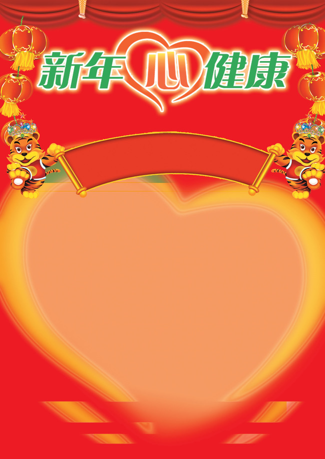 new year spring festival red love new year chinese background image