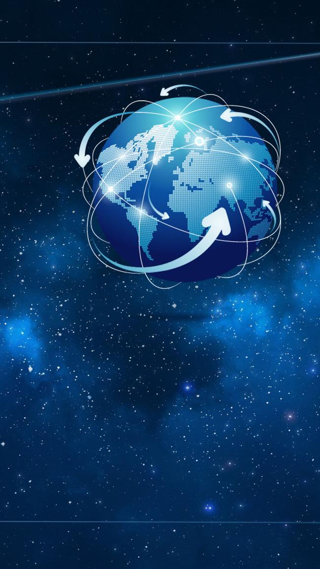 Satellite Planet Globe Design Background Light Earth Wallpaper