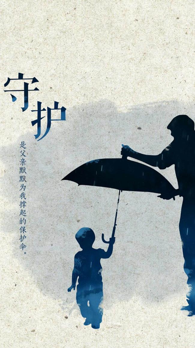 silhouette sport man umbrella background person wheeled vehicle