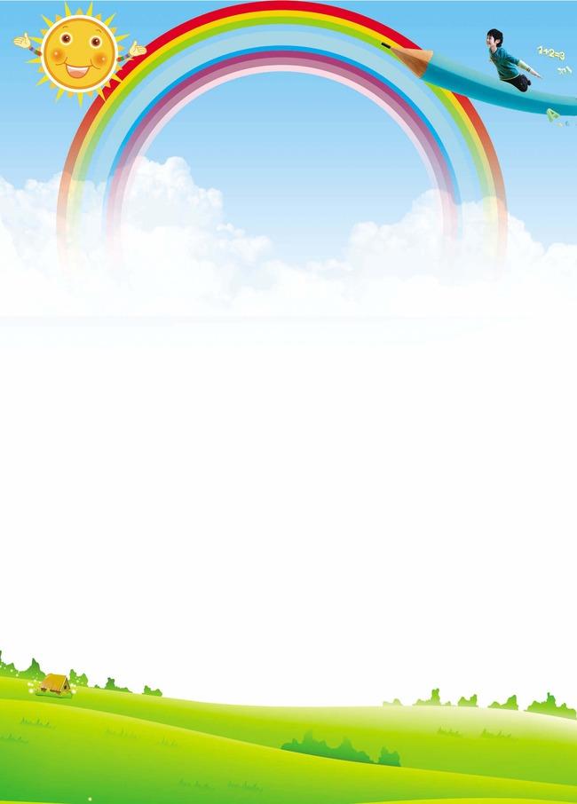 Frame Rainbow Photograph Art Background, Wallpaper, Backdrop ...
