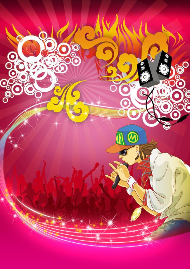 Bass Art Design Decoration Background Party Celebration Wallpaper