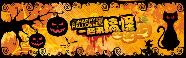 funny halloween terror banner background together pumpkin redeye