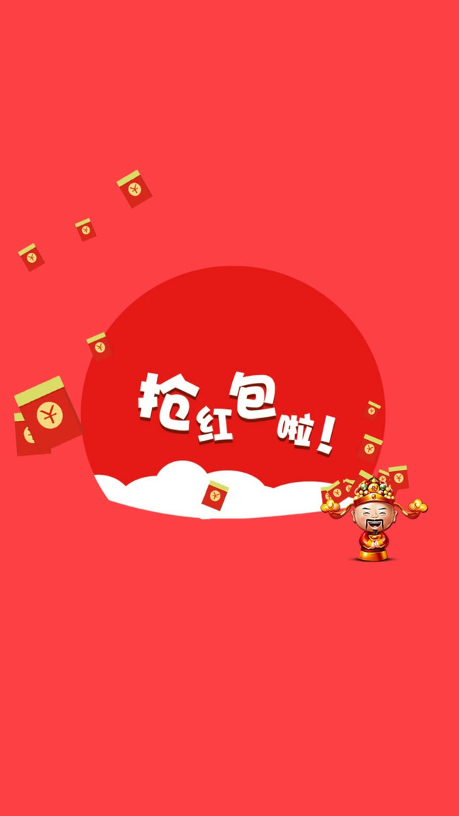 chinese new year red envelopes birthday welfare grab it chinese new year