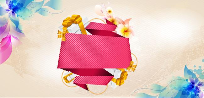 Card Ribbon Celebration Frame Background Decoration Cartoon Pink