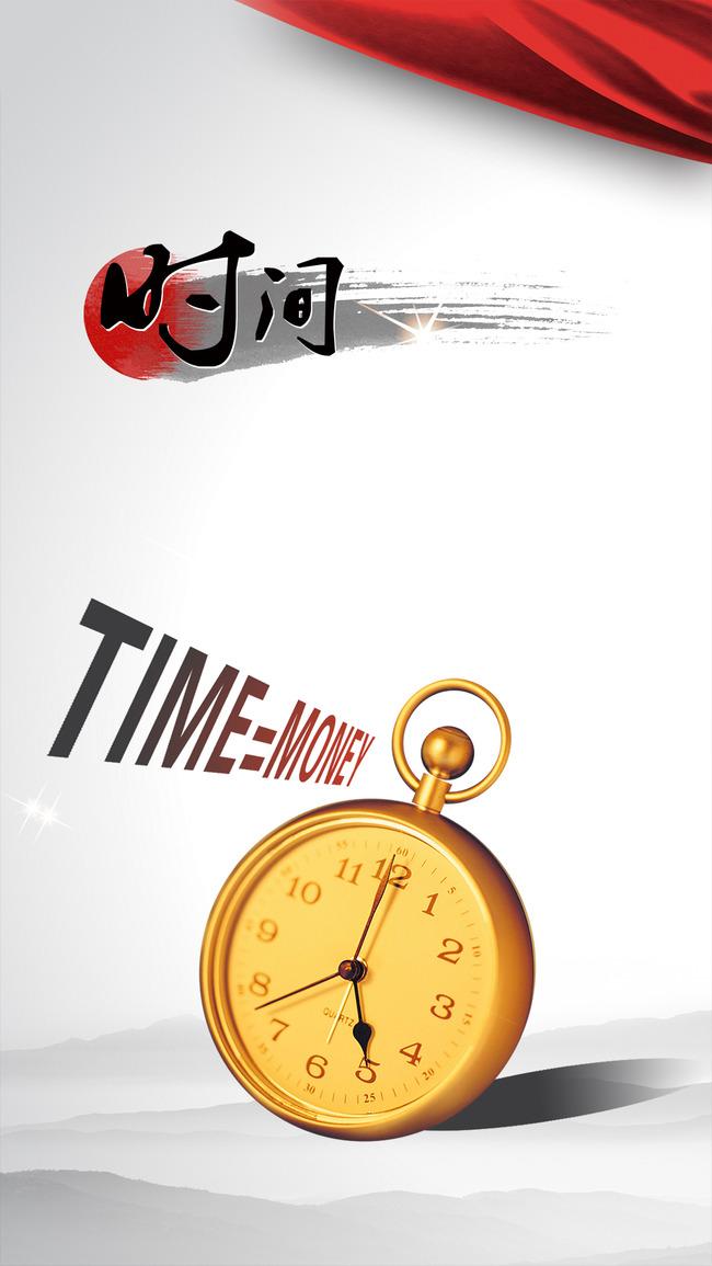 79b563820cd A Hora de relógio temporizador relógio de Fundo Watch Alarme Relógio  Analógico Imagem de plano de fundo para download gratuito