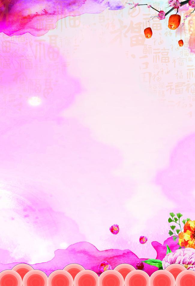 Aquarelle Papier Peint Rose Lilas Couleur Conception Art Image De