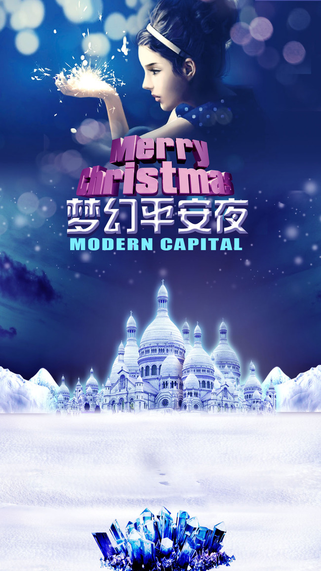 Ice Snow Winter Holiday background