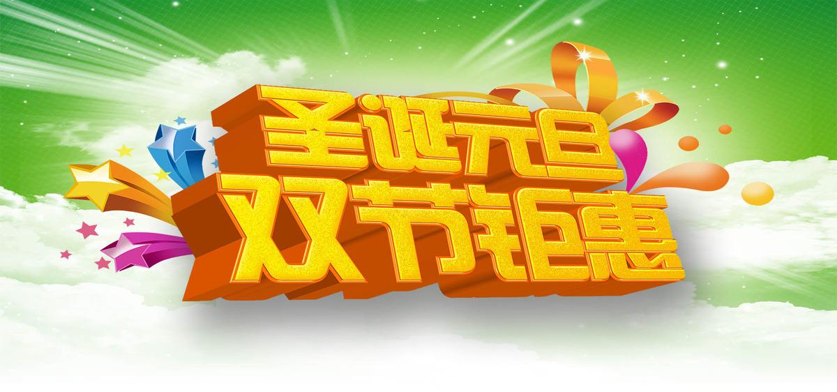 Pretzel Symbol 3d Sign Buckle Fastener Bread Background Image For