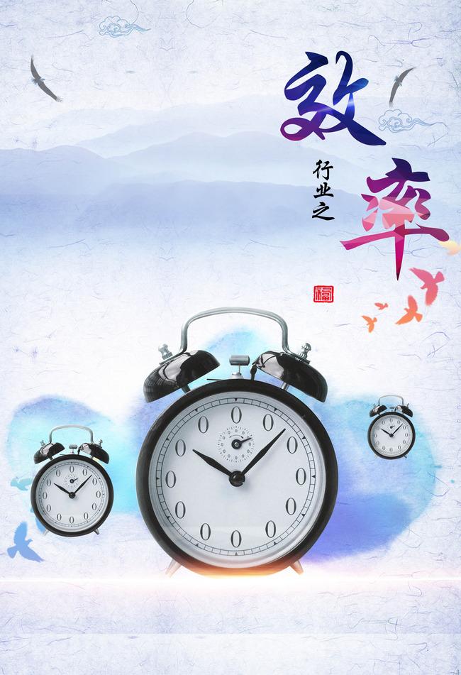 42262f9785b A Hora de relógio relógio relógio analógico de Fundo Temporizador Watch  Minuto Imagem de plano de fundo para download gratuito