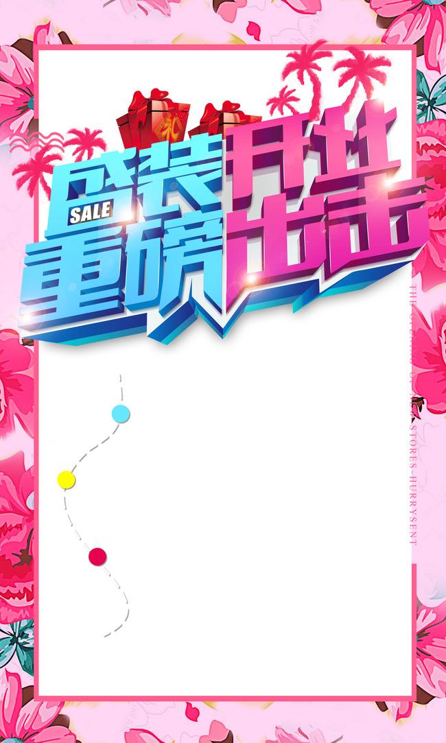 Frame Card Design Art Birthday Paper Flower Background Image For