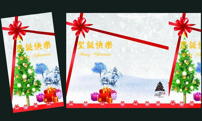 Biglietti Di Natale Modelli.Le Cartoline Di Natale Di Materiale Materiale Di Riferimento Le