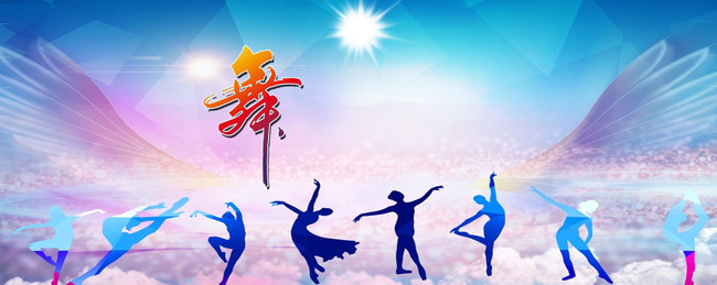 Children Dancing Reporting Performance Curtain Background Material