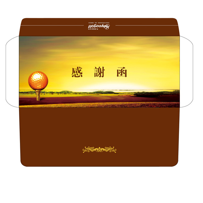 real estate and gold bowling invitation background material real