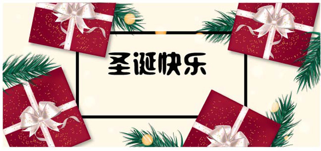 Simple gift merry christmas greeting card background material simple gift merry christmas greeting card background material m4hsunfo