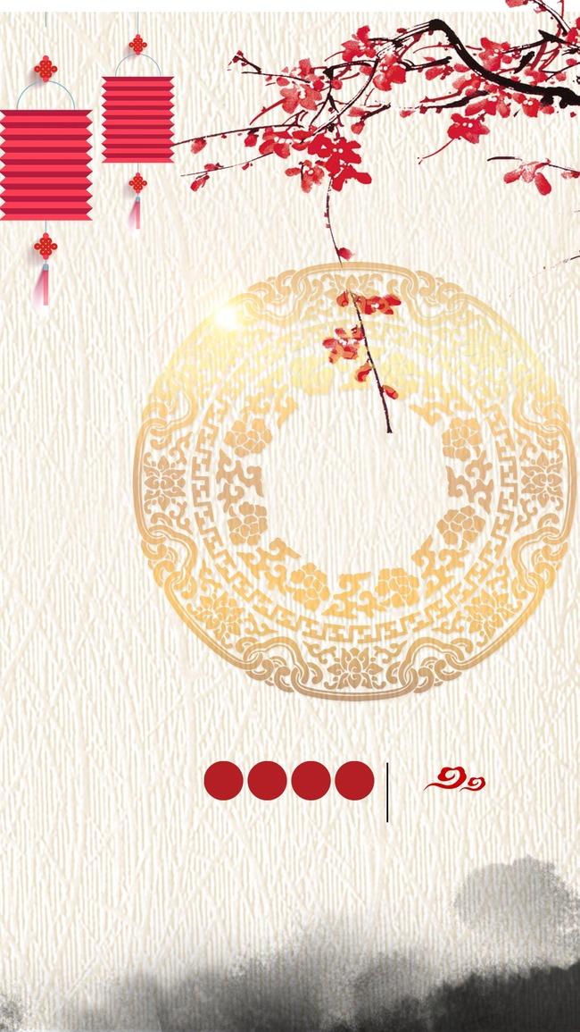 Arabesque Conception Cadre Carte Art Decoration Graphique Image De Fond