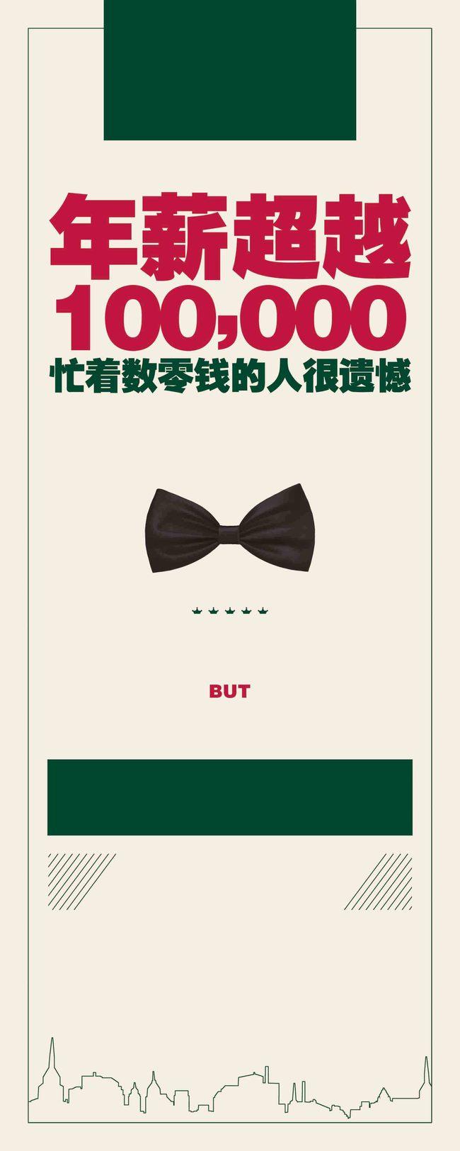 Bow Tie Necktie Sunglass Garment Background Object Symbol Heart