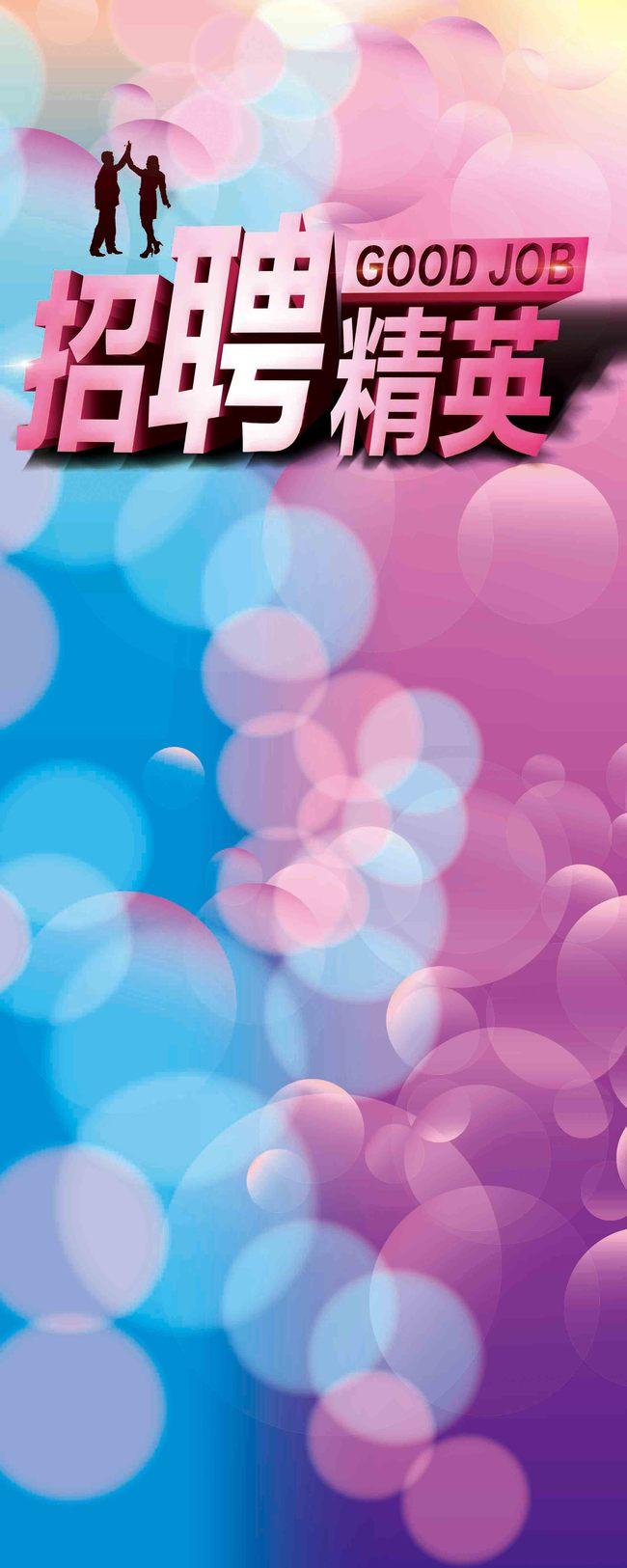 無料ダウンロードのための細菌明るいデザイン光の背景 カラフル 色 装飾