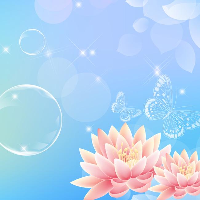 Lotus Design Floral Pattern Background Art Wallpaper Flower