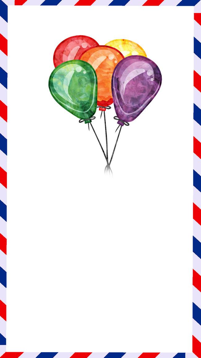 Streifen Ballon H5 im hintergrund Rahmen Fringe Fringe Grenze ...