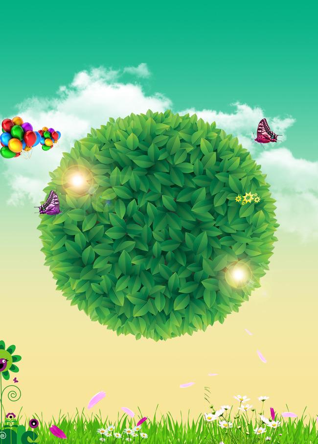Grüne öffentliche Werbung poster hintergrund, Grüne, Umweltschutz ...