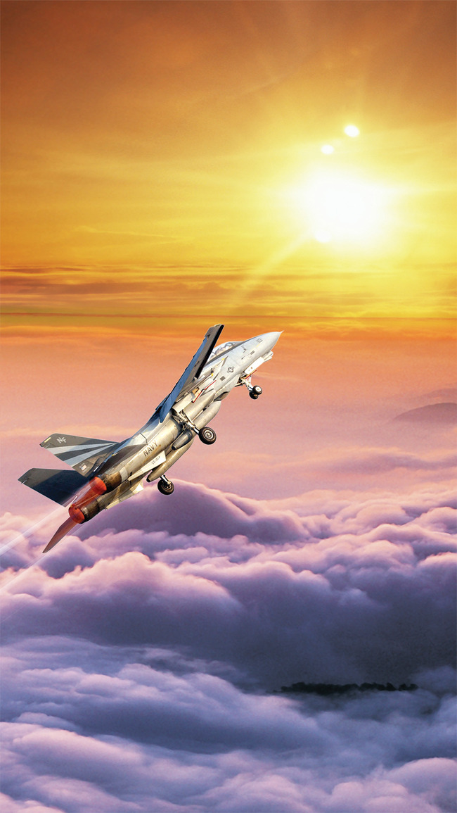 Jet Aircraft Device Airplane Plane Afterburner Sky Background