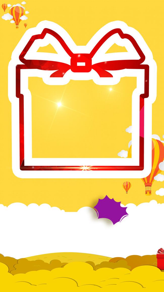 Icono de fondo marco de diseño grafico Símbolo Rompecabezas Blank ...