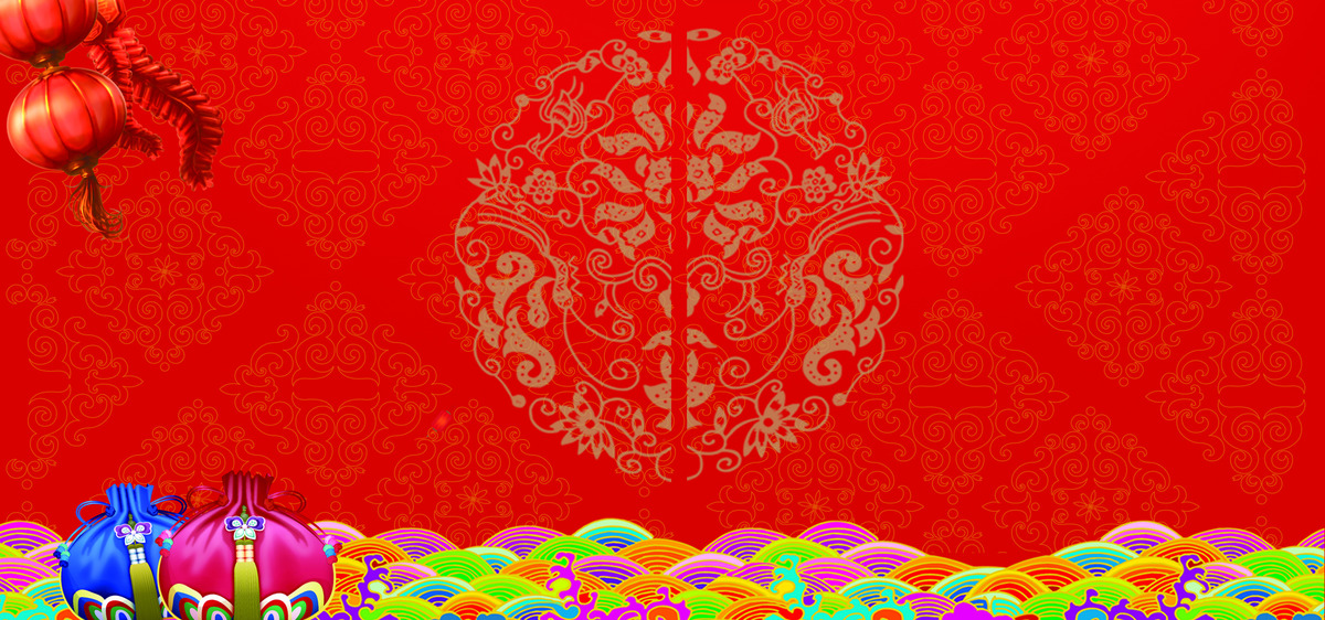 La Décoration Tendance Wallpaper Design Contexte Floral Décoratif