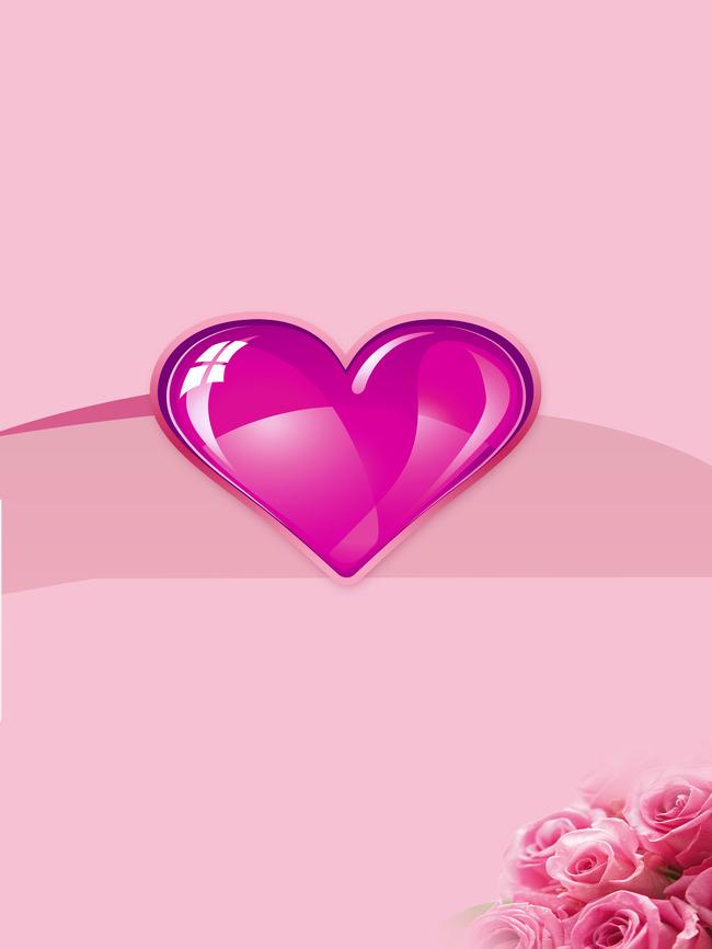 Il Cuore Di Seta Rosa Colore Sfondo L039amore Simbolo Design