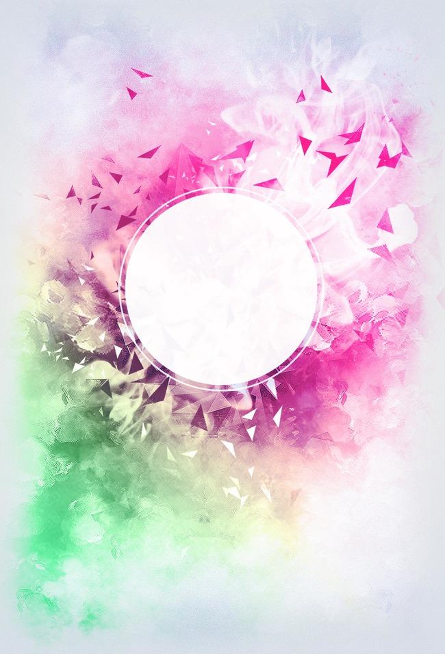 Progettazione Acquarello Sfondo Sfondo Rosa Lilla Arte Colore