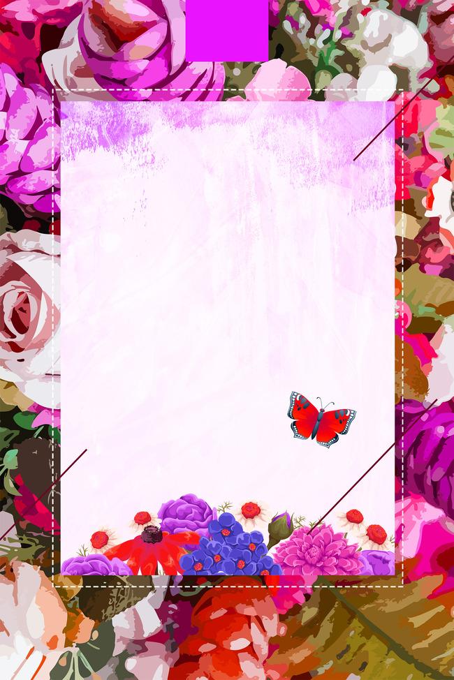 Handkerchief Frame Piece Of Cloth Fabric Background, Flower, Design ...