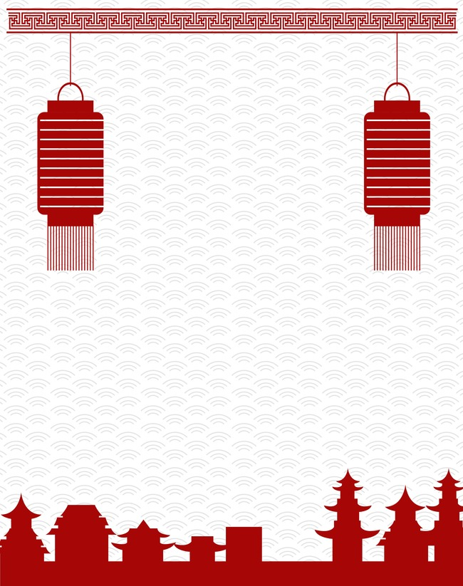 Holly Fire Extinguisher Device Symbol Background Tower Bookmark