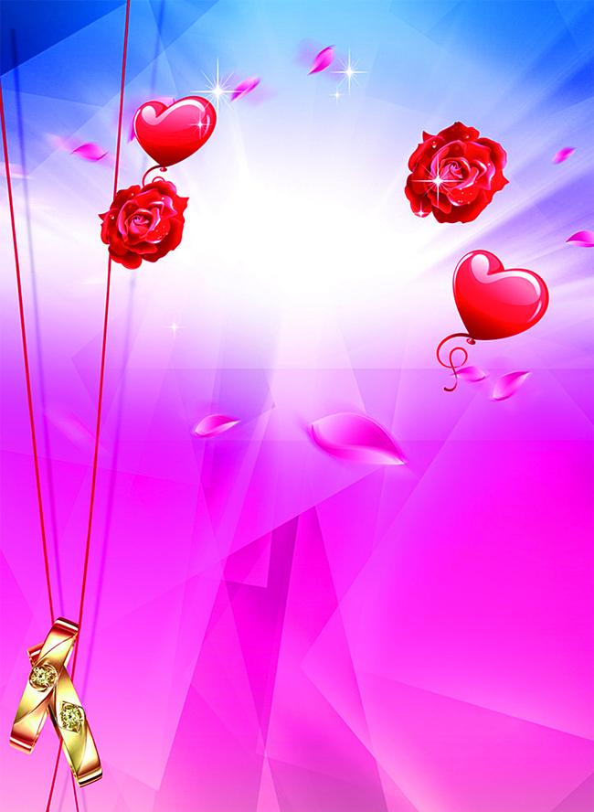 Balloon Wallpaper Light Art Background