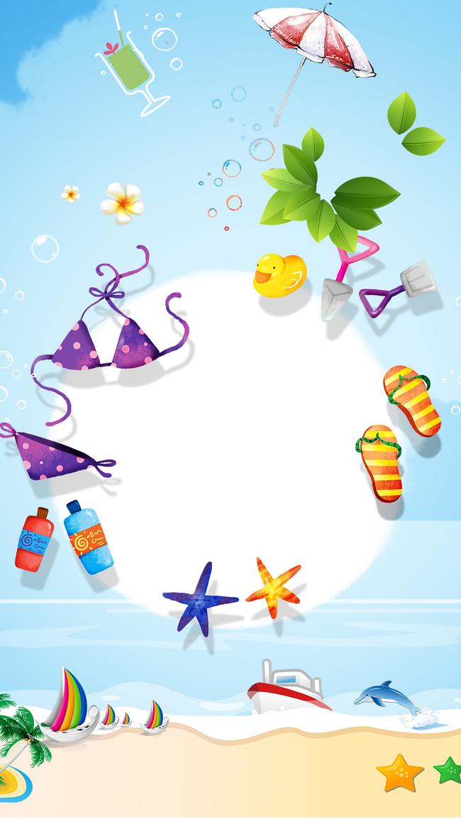 Confetti Art Paper Design Background, Cartoon, Birthday, Frame ...